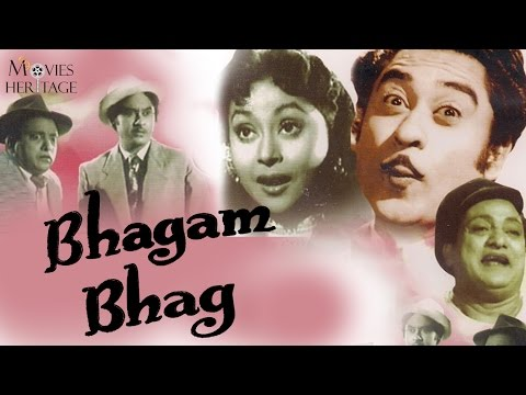 Bhagam Bhag 1956 Full Movie | Kishore Kumar, Shashikala | Bollywood Classic Movies | Movies Heritage