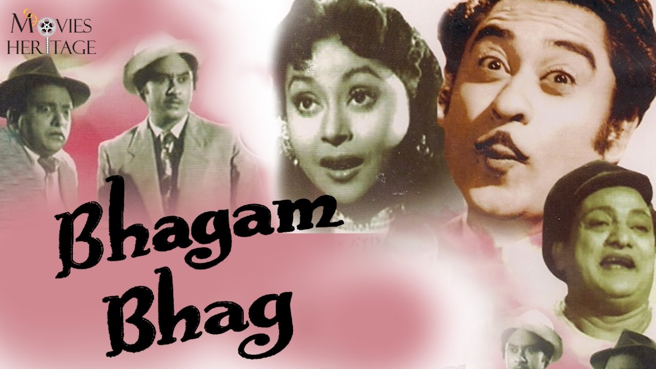 Download Bhagam Bhag 1956 Full Movie | Kishore Kumar, Shashikala | Bollywood Classic Movies | Movies Heritage