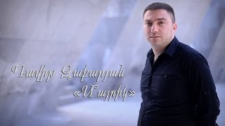 Davit Zakaryan - Mayrik