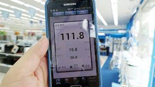 KT 광대역 LTE-A 속도 측정 '보령시 디지…