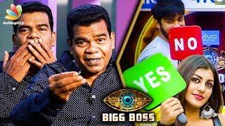 பஞ்சும் நெருப்பும் பக்கத்துல இருக்கமாறி :  Ponnambalam Interview   Bigg Boss Tamil