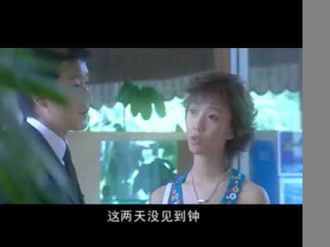 Xin dung quen em - Forget me not - Trung Quoc - Tap 19/23