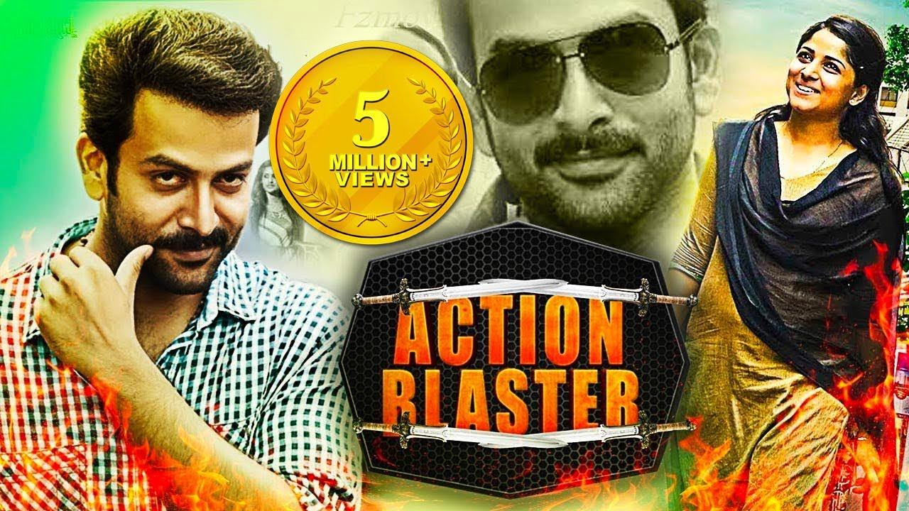 Download Action Blaster 2016 Hind Dubbed Full Action Movie   Prithviraj Sukumaran, Chandini Sreedharan