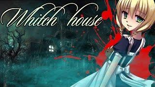 ОТРУБИЛИ МИШКЕ ЛАПКУ :( :  The Witch House / Дом Ведьмы