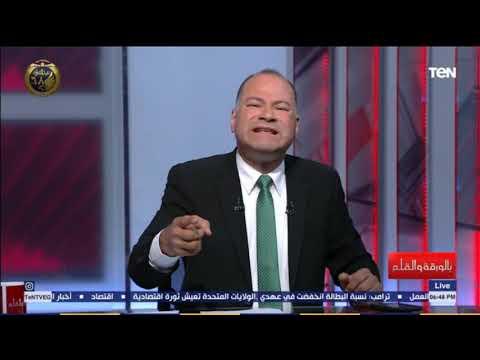 الديهي: وائل غنيم و محمد علي بينفذوا حروب الجيل السابع والثامن ويمثلوا حزب الشيطان على الأرض