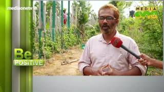 An experiment of new method in pepper cultivation