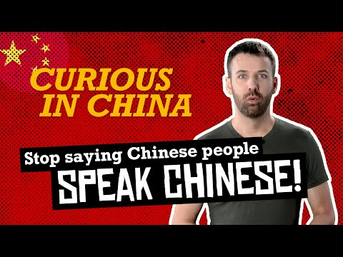 """What the f**k is """"Chinese""""?! My journey learning one of China's 100+ dialects: Shanghainese 中英字幕"""