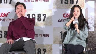 20171226 영화 1987 스타 라이브톡 하정우, 김태리 @CGV 영등포 STARIUM관