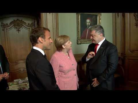Зустріч з Президентом Франції Емануелем Макроном та Канцлером Німеччини Ангелою Меркель