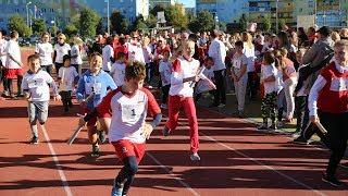 Patriotyczne bieganie w SP nr 10