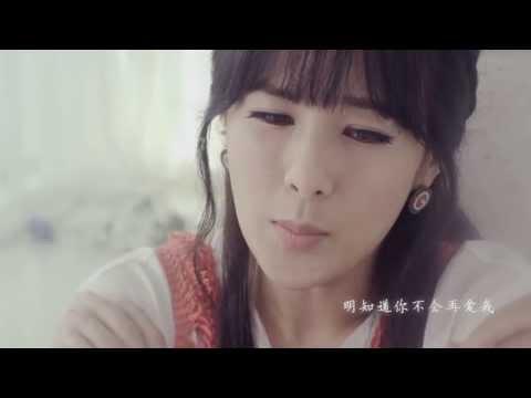 CHAE YEON MP3 СКАЧАТЬ БЕСПЛАТНО