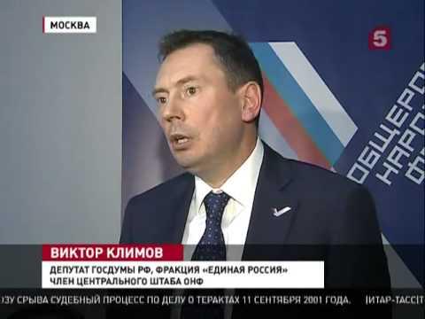 В Москве обсудили норму потребления электроэнергии