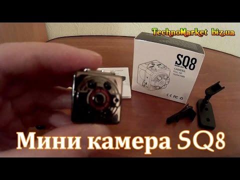 Купить Видеокамеры и экшн-камеры в интернет-магазине М