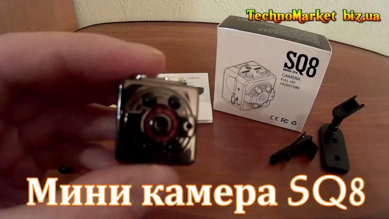Вютубе скрытая камера