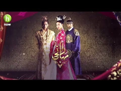 Download Empress Ki (Aka Mahrani) | Korean Drama In Hindi/Urdu