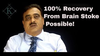 How to treat Brain stroke in Hindi By Kailash Mantry ( life Coach)