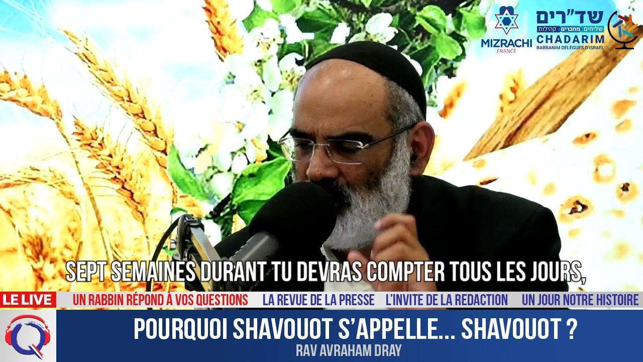 Pourquoi Shavouot s'appelle... Shavouot ?- Un rabbin répond à vos questions#24