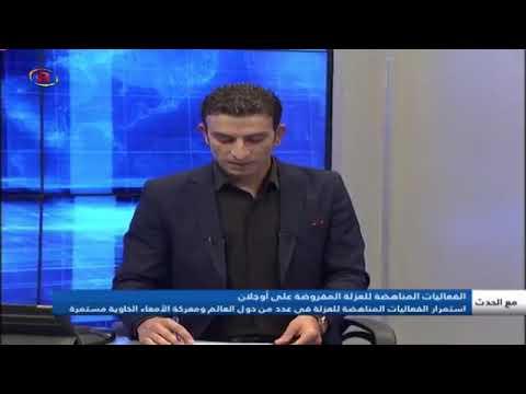 عضوة مكتب المرأة في مسد أمل شمدين تتحدث عن العزلة على أوجلان وحملات الإضراب المنددة حيالها