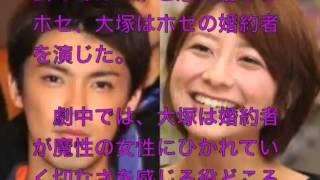 V6の坂本昌行(43)と破局したばかりの女優、大塚千弘(28)が、...