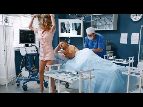 Сексуальная Медсестра делает операцию без наркоза. Актуальные события, здравоохранение | Приколы
