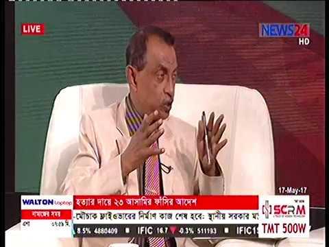 IMRAN HASSAN Speech on BIZ SONGLAP at News24 17/05/2017
