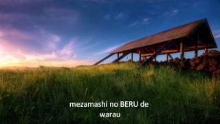 河口恭吾 - 水曜日の朝 lyrics