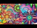 Download Logic-Plex, N3V1773 - Mangalam (N3V1773 Remix)