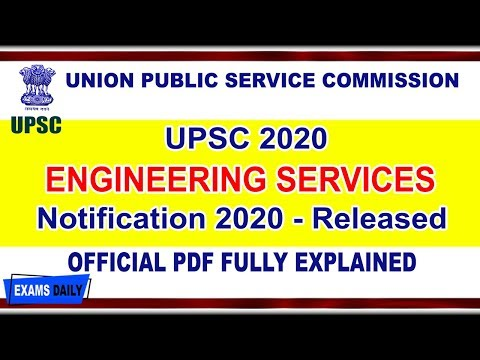 UPSC Engineering Services Exam 2020 notification