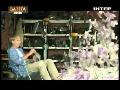 Кресло кровать кривой рог - YouTube