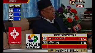 Prachanda's interview after election - Chitwan