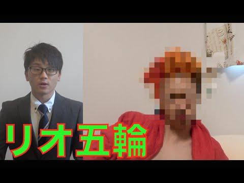 第一回 予告寝癖選手権!!!