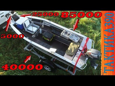 Купил моторную лодку