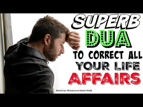 SUPERB DUA TO CORRECT ALL YOUR LIFE AFFAIRS (MUST LISTEN DAILY) دعاء الكرب