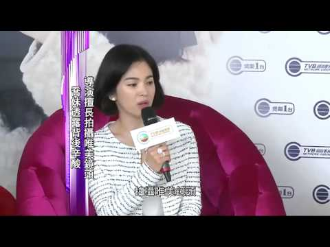 [06.30.2013] Song Hye Kyo interview at TVB