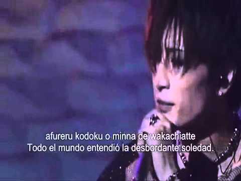 Gackt - Kimi Ga Oikaketa Yume Live Subtitulado Español