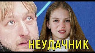 Плющенко в шоке Александра Трусова со скандалом вернулась к Тутберидзе