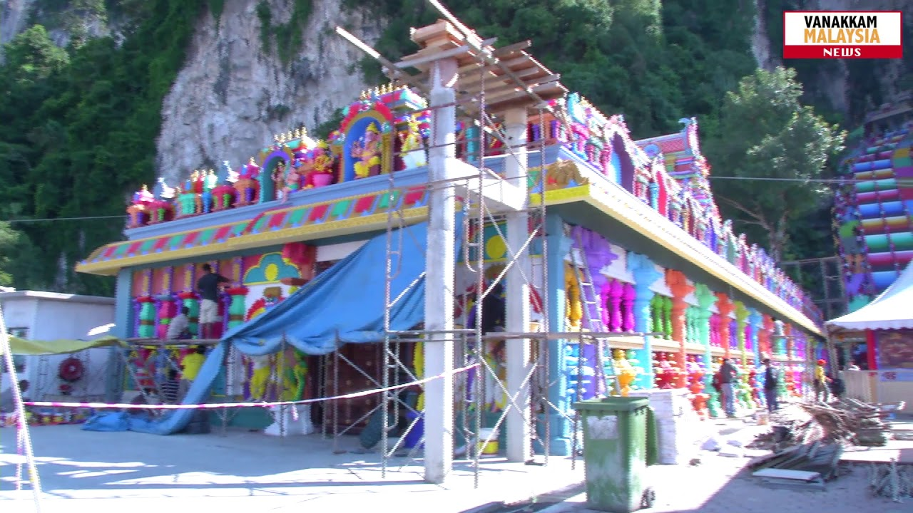 Colorful New Look Of Batu Caves Temple Youtube