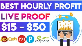 Best Hourly Paying Site 2020 | Make Money Online Fast | Make Money Online 2020
