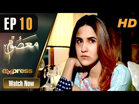 Masoom - Episode 10 - Express Entertainment Dramas