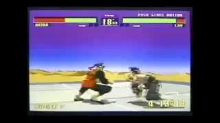 E3 1995 - Sega Saturn Announcement Reel