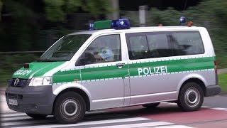 Schuss auf Streifenwagen gemeldet - Einsatzfahrten Polizei, Feuerwehr, Rettungsdienst