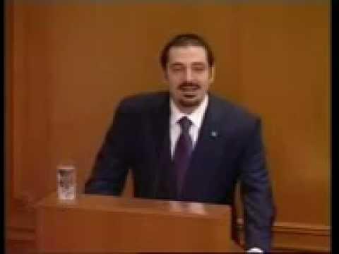 The new Lebanese Prime Minister Saad Hariri