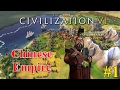 Civilization VI   Chinese Empire Gameplay   A Great Starting Location  1