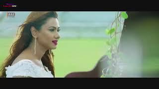 Adha Ghum Ghor Beporowa Mp3 Song Download