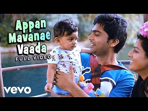 Appan Mavane Vaada Song Lyrics From Podaa Podi