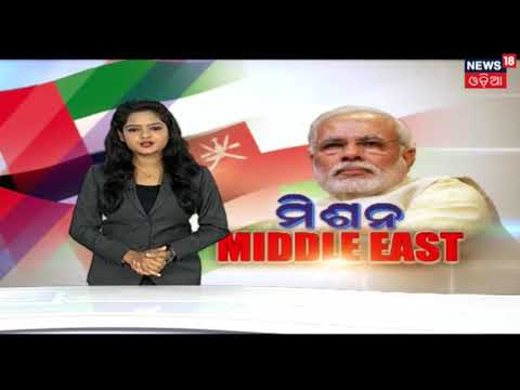 Narendra Modi's Middle East Visit: UAE Leaders Set To Welcome Indian PM