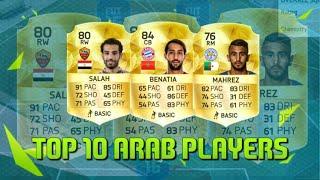 TOP 10 ARAB PLAYERS!!!