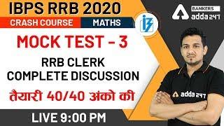 Mock Test-3 for IBPS RRB Clerk 2020 | Maths | IBPS RRB 2020 Crash Course