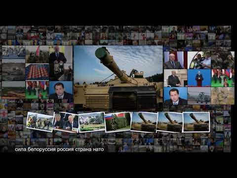 Крупнейшая переброска войск . Зачем у границ Белоруссии танки США