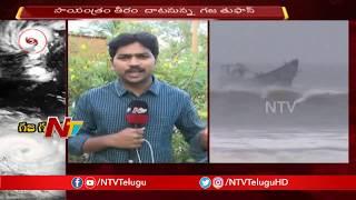 Gaja Cyclone : Tamil Nadu on High Alert, Gaja to Hit Tamil Nadu Coast Pamban | NTV